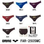 ●●FAR-2505MC ARENA(アリーナ) メンズ競泳水着 X-PYTHON リミック 競泳水着/男性用/ビキニ/FINA承認
