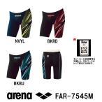 FAR-7545M ARENA(アリーナ) メンズ競泳水着 X-PYTHON2 ハーフスパッツ 競泳水着/男性用/スパッツ/FINA承認