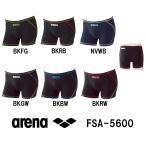 FSA-5600 ARENA(アリーナ) メンズ競泳練習水着 タフスーツ タフスキン ハーフボックス
