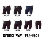 FSA-5601 ARENA(アリーナ) メンズ競泳練習水着 タフスーツ タフスキン スパッツ