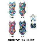 FSA-6609W ARENA(アリーナ) レディース競泳練習水着 タフスーツ タフスキンD スーパーフライバック アリーナ君/アリーナくん/競泳/練習用/女性用/長持ち