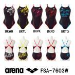 FSA-7603W ARENA(アリーナ) レディース競泳練習水着 タフスーツ タフスキン スーパーフライバック 競泳水着/女性用/練習用/アリーナ君/アリーナくん