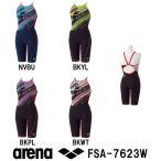 FSA-7623W ARENA(アリーナ) レディース競泳練習水着 タフスーツ タフスキンD タフ・フライバックスパッツ 競泳/女性用/トレーニング水着/練習用
