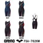 FSA-7626W ARENA(アリーナ) レディース競泳練習水着 タフスーツ タフスキンストレッチ タフハーフスパッツ(着やストラップ) 競泳/女性用/練習用-HK