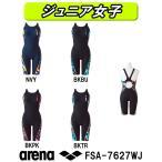 FSA-7627WJ ARENA(アリーナ) ジュニア女子競泳練習水着 タフスーツ タフスキンストレッチ タフハーフスパッツ(着やストラップ) 競泳/子供用/練習用