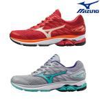 送料無料/ポイント15倍 J1GD1703 MIZUNO(ミズノ) レディース ランニングシューズ WAVE RIDER 20(ウェーブライダー20) 靴/女性用/陸上競技