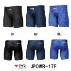 TYR ティア トレーニング水着 メンズ 男性用 メンズロングボクサースパッツ POWER FIT パワーフィット JPOWR-17F