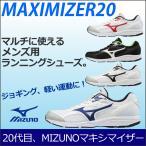 マキシマイザー 20 K1GA1800