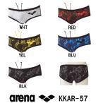 KKAR-57 ARENA(アリーナ) メンズ競泳練習水着 タフスキンフロウ ブイタフ +K プラス・ケー 北島康介選手プロデュース/競泳水着/練習用/男性用/長持ち