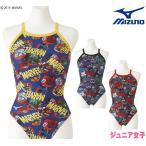 ミズノ MIZUNO 競泳水着 ジュニア女子 練習用水着 エクサースーツ ミディアムカット U-Fit MARVEL マーベル 競泳練習水着 2020年春夏限定企画モデル N2MA0491
