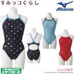ミズノ MIZUNO 競泳水着 ジュニア女子 練習用水着 エクサースーツ ミディアムカット U-Fit すみっコぐらし 競泳練習水着 2020年秋冬限定モデル N2MA0495