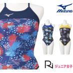 ミズノ MIZUNO 競泳水着 ジュニア女子 練習用 ミディアムカット 池江璃花子 EXER SUITS U-Fit 競泳練習水着 2020年秋冬モデル N2MA0965