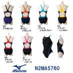 N2MA5760 MIZUNO(ミズノ) レディース競泳練習水着 EXER SUITS U-Fit ミディアムカットDynamotion Fit  水泳/競泳/練習用/トレーニング/女性用/選手