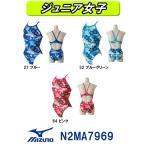 N2MA7969 MIZUNO(ミズノ) ジュニア女子競泳練習水着 EXER SUITS U-Fit ミディアムカット子供用/長持ち/練習用/トレーニング/選手