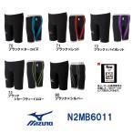 N2MB6011 MIZUNO(ミズノ) メンズ競泳用水着 MX・SONIC02 ソニックライト リブテックス ハーフスパッツ-HK