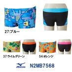 ミズノMIZUNO競泳水着メンズ練習用EXERSUITSU-FitショートスパッツN2MB7568-HK