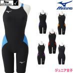 ミズノ MIZUNO 競泳水着 ジュニア女子 fina承認 ハーフスーツ MX・SONIC α ソニックライト リブテックスII 2020年春夏モデル N2MG0411