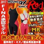 GX・SONIC3 MR RED 競泳水着 ジュニア女子 MIZUNO ミズノ スパッツ 子供用 マルチレーサー ジーエックスソニックスリー N2MG6202 送料無料/ポイント10倍