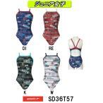 ●●SD36T57 SPEEDO(スピード) ジュニア女子競泳練習水着 UV FLEX ジュニアトレインカットスーツ 競泳/練習用/長持ち/子供用