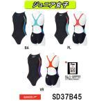SD37B45 SPEEDO(スピード) ジュニア女子競泳水着 FLEX Σ ジュニアエイムカットスーツ4競泳水着/子供用/FINA承認/ワンピースタイプ-HK