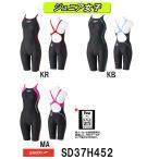 SD37H452 SPEEDO(スピード) ジュニア女子競泳水着 FLEXΣ ジュニアニースキン4 競泳/子供用/スパッツ/FINA承認-HK