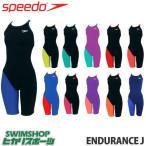 送料無料 SD55N01H SPEEDO(スピード) レディース競泳練習水着 DREAM TEAM ENDURANCE J ウイメンズスパッツスーツ ヒカリオリジナル別注  競泳/選手/練習/女性用