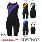 スピードSPEEDO競泳水着レディース練習用DREAMTEAMENDURANCEJウイメンズスパッツスーツ競泳練習水着SD57N03-HK