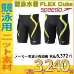 ���ԡ��� SPEEDO ���˿��� ��� FINA��ǧ��ǥ� FLEX Cube ������ �����ޡ� ���ѥå� FINA��ǧ��ǥ� SD76C03-HK