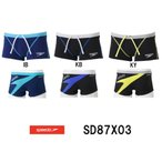 SD87X03 SPEEDO(スピード) メンズ競泳練習水着 DREAM TEAM ENDURANCE J メンズトレインボックストレーニング/長持ち/練習用
