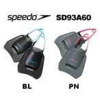 水泳練習用具 SD93A60 SPEEDO(スピード) Biofuse フィットネスフィン