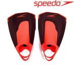 スピード SPEEDO 水泳 トレーニングフィン Fastskin キックフィン スイミング 練習用具 SD97A22