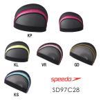 SPEEDO スピード メッシュキャップ 水泳帽 スイミング 水泳 競泳用 SD97C28-HK