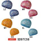 SD97C58 SPEEDO(スピード) メッシュキャップ 水泳帽/スイムキャップ/スイミング/プール/水泳小物-HK