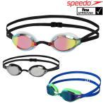 スイミング 競泳 レーシング スピード SPEEDO ファストスキンスピードソケット2ミラー FINA承認 競泳 ミラーゴーグル クッション付き SE01907