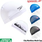 スピード SPEEDO 水泳 シティマークレスメッシュキャップスイムキャップ 水泳小物 2020年春夏モデル SE12007