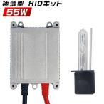 HID 新型TKKシリーズ 快速起動HID クラウン アスリート JZS17 HIDヘッドライト ハイビーム 55w H7 HIDキット