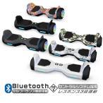 バランススクーター 電動スマートスクーター Bluetooth音楽 3モード調整 セントラルシステム PSE適合 全6色 誕生日 卒業 入学祝 プレゼント 5年間修理保証