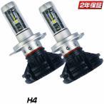 ショッピングLED ファミリア HB LEDヘッドライト H4 Hi/Lo 12000LM PHILIPS 車検対応 ファンレス 65k/3k/8k 変色可能 2年保証 送料無料 LEDバルブ2個 X