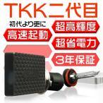 5%クーポンHIDキット HIDTKKII業界最小HID  アイドリングストップ車に対応HID H4リレーレスHID H1 H3 H7 H8 H11 H16 HB3 HB4 HID