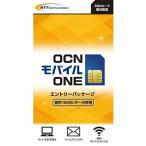 NTTコミュニケーションズ OCN モバイル ONE 音声 SMS データ共通 T1100211  4959887001326