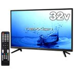 nexxion 32V型ハイビジョン液晶テレビ FT-C3201B