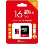 アンサー Switch Lite共用 MicroSD 16GB ;アダプタ付き ANS-MSDHC16G