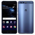 Huawei P10 ダズリングブルー [SIMフリースマートフォン]