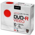 HIDISC 録画用DVD-R120分ワイドプリンタブル10枚スリムケース CPRM対応 【太陽誘電製法】 TYDR12JCP10SC