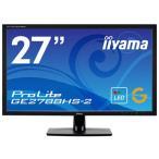 iiyama 27���磻�ɱվ��ǥ����ץ쥤 ProLite GE2788HS-2 ��TN ��®����®��1ms�����ߥվ��ǥ����ץ쥤�� �ޡ��٥�֥�å� GE2788HS-B2