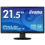 iiyama 21.5型ワイド液晶ディスプレイ X2283HS-B3 ブラック