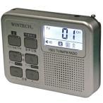 広華物産  乾電池式ワンセグ搭載ポータブルデジタルラジオ TVR-P36
