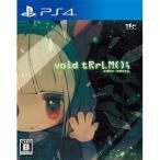 日本一ソフトウェア [PS4] void tRrLM(); //ボイド・テラリウム