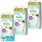 P&G パンパース パンツ 肌へのいちばん L(9-14kg)50枚×3パック 4902430900041