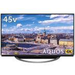 シャープ 45V型4K対応液晶テレビ AQUOS 4T-C45AJ1